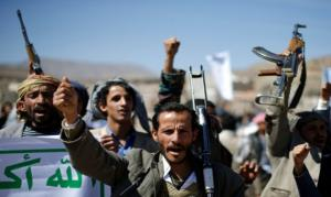 """بعد 38 عاما من تقديم الخدمات التعليمية والتدريبية في اليمن..""""أميدست"""" تعلن عن توقف خدماتها في صنعاء بسبب مضايقات مليشيا الحوثي"""