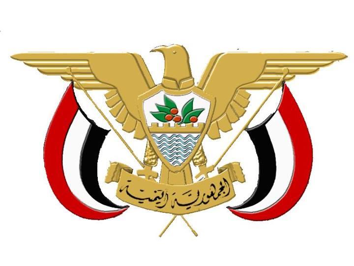 ورد الان..قرار جمهوري مفاجئ يقلب الطاولة على الحوثيين وينهي حلم ''المشاط'' إلى الأبد