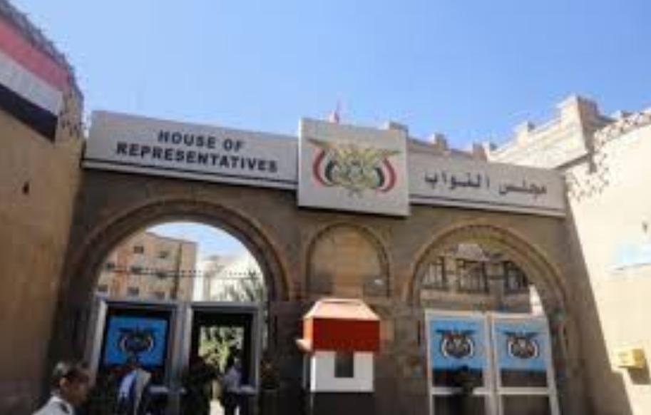 فرار جماعي لأعضاء مجلس النواب من صنعاء إلى المناطق المحررة (تفاصيل)