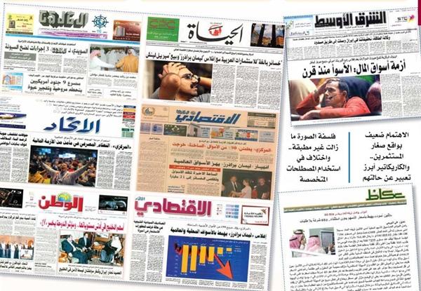 رسالة قوية إلى عبدالملك الحوثي من هذه الدولة .. شاهد ما ورد فيها