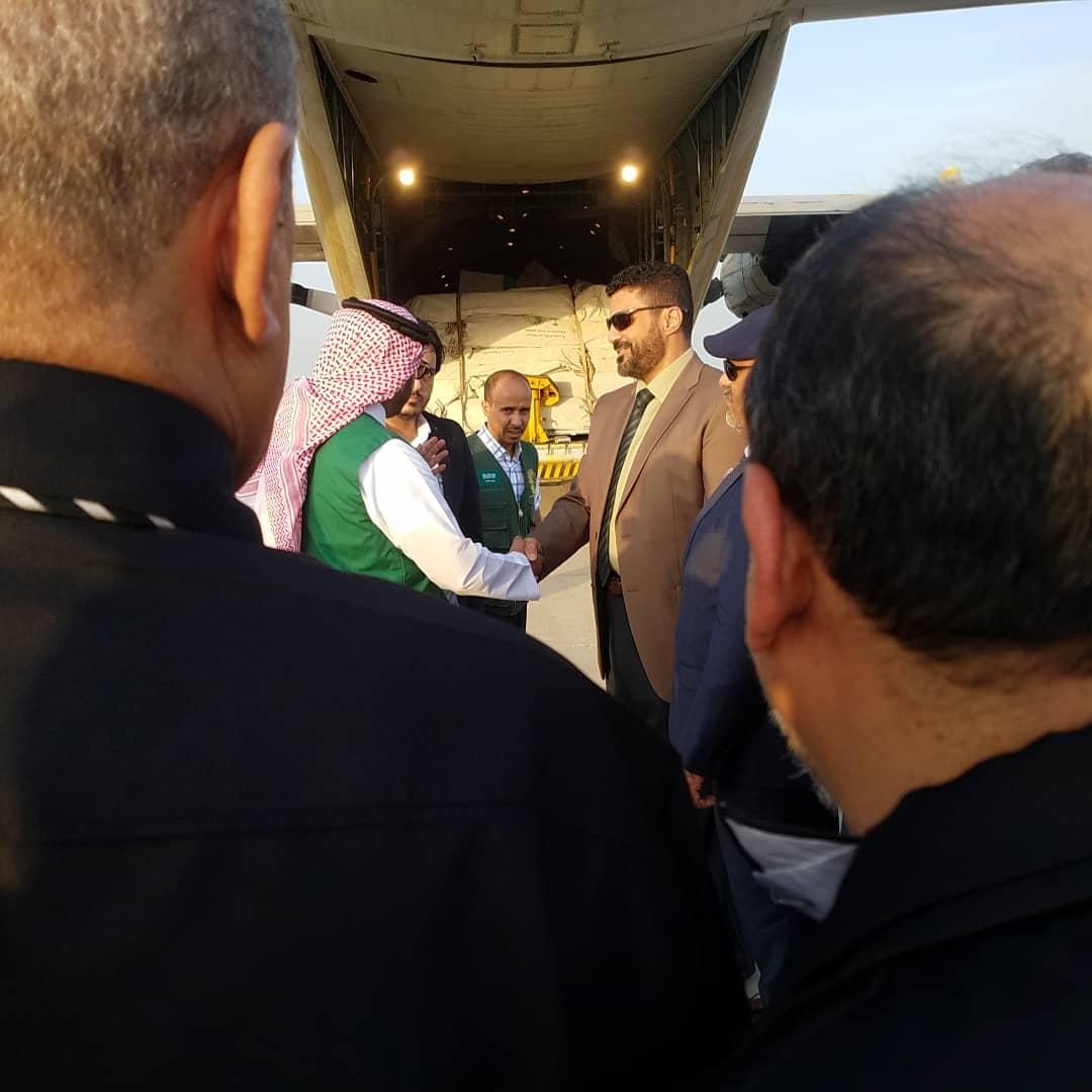 وردنا الان..وصول أول طائرة اغاثية من العاصمة السعودية إلى مدينة عدن