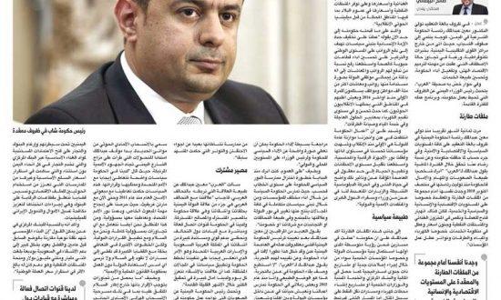 """رئيس الحكومة""""من المهم أن يتنبه المبعوث الخاص أنه يتحرك في إطار قانوني , بما يحترم سيادة اليمن ووحدته واستقلاله"""""""