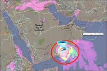 استمرار المنخفض الجوي وتواصل للأمطار بعدة محافظات خلال الـ48 ساعة القادمة
