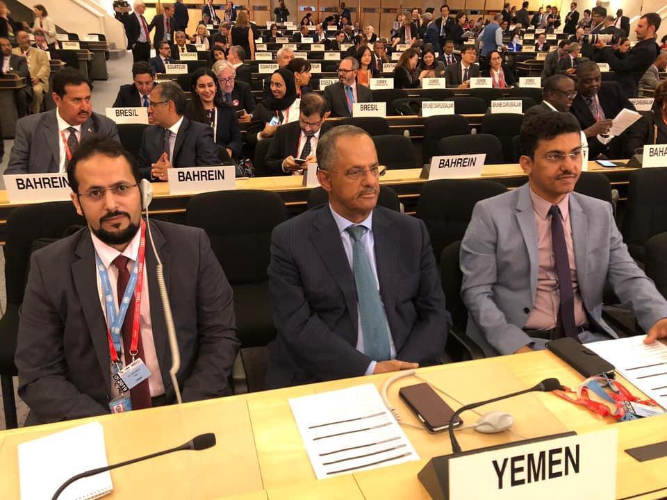 برئاسة السفير مجور.. اليمن تشارك في مؤتمر منظمة العمل الدولية في جنيف