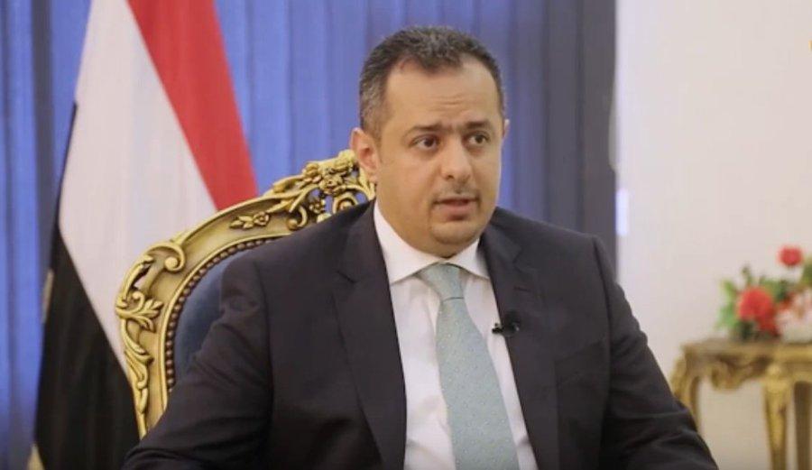 رئيس الوزراء : العلاقات اليمنية الإماراتية إستراتيجية ونواجه معاً الأطماع الإيرانية