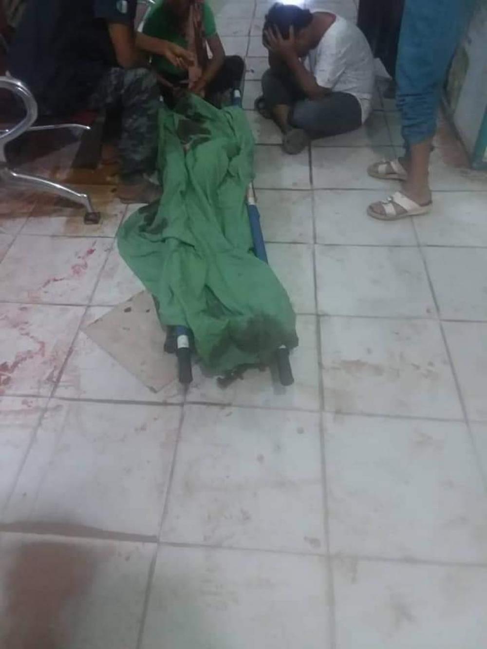"""شاهد.. ضحايا إشتباكات عنيفة بين """"الحزام الأمني"""" وقوات الأمن العام"""