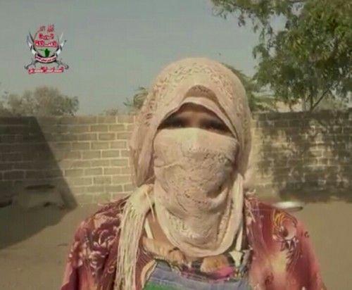 شاهد فيديو مؤلم لنساء مديرية التحيتا في الحديدة يكشفن عن جرائم الحوثي بحقهن