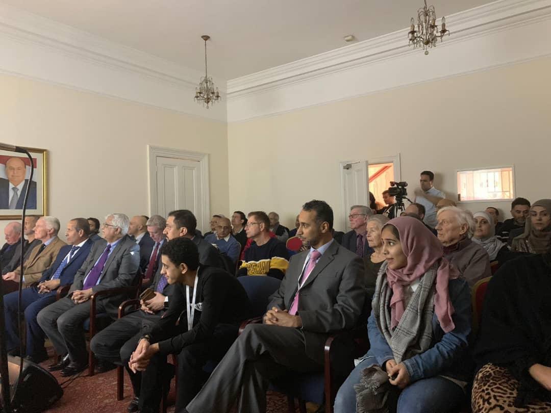 """""""حكايات من عدن"""" في سفارة بلادنا لدى بريطانيا (صورة + تفاصيل)"""