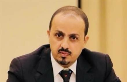 الحكومة اليمنية تطالب لبنان بوقف الأنشطة العدائية لحزب الله ضد اليمن