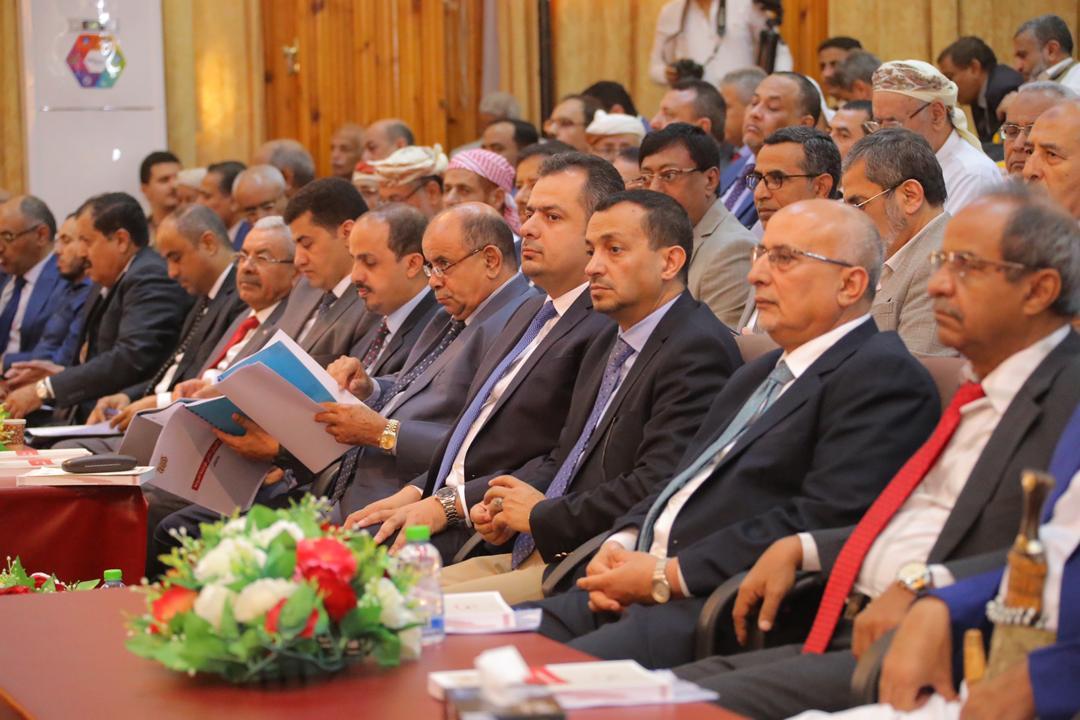 مدينة إمرؤ القيس تفتح أبوابها لكافة اليمنيين (صورة + تفاصيل)