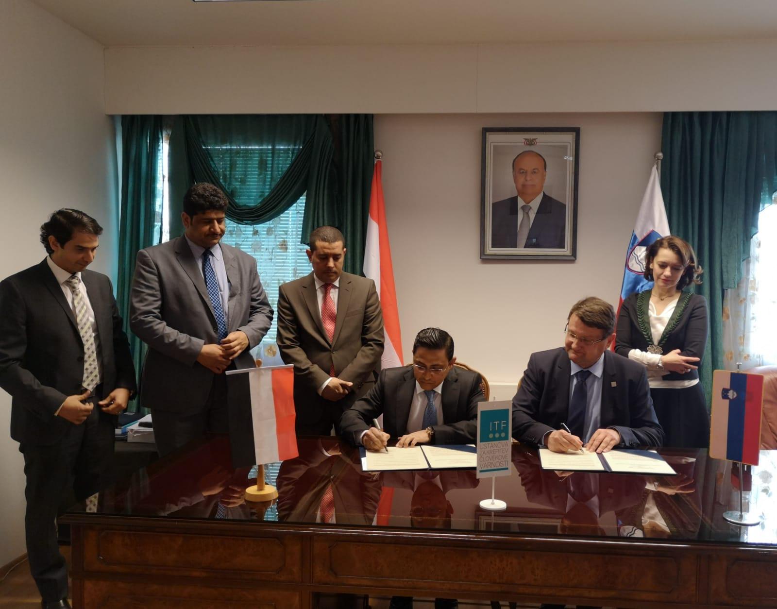 مؤسسة سلوفينية ستنفذ برامج لنزع الألغام في اليمن وعلاج ضحاياها من الأطفال