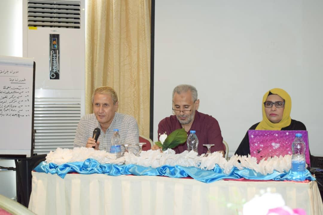 الدكتورة إشراق السباعي: برنامج القسائم الصحية يقدم الرعاية الصحية للأمهات الحوامل في جميع مديريات محافظة لحج
