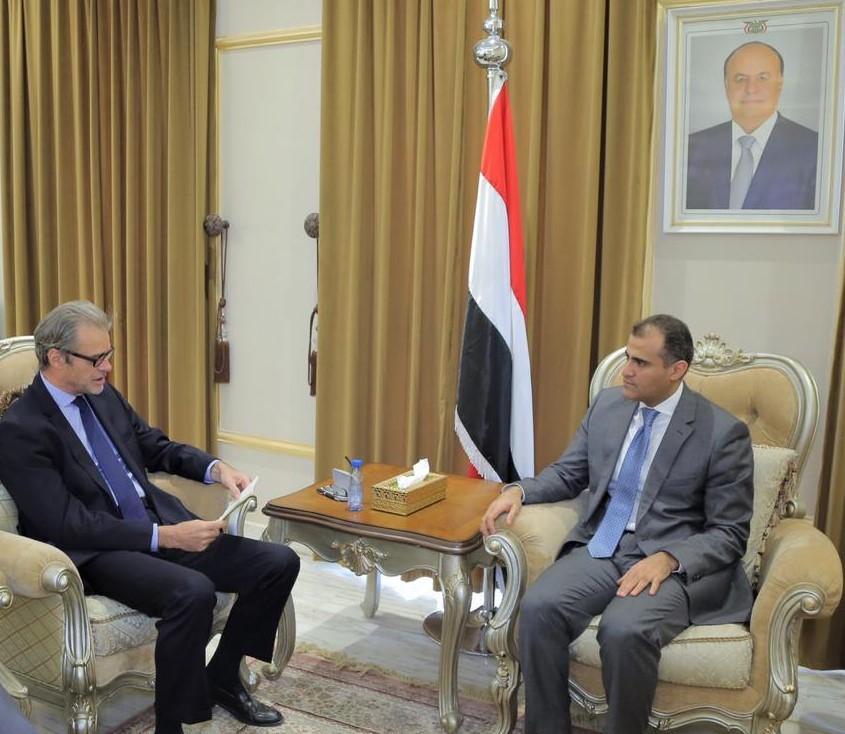 وزير الخارجية اليمني يبحث السفير 20-02-20-471872386.jpg