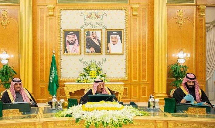 """بيان هام لمجلس الوزراء السعودي حول اليمن """"تفاصيل"""""""